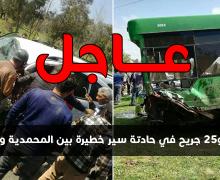 عـــــــاجل !!  قتيل و 25 جريح في حادتة سير خطيرة بين المحمدية وبوزنيقة