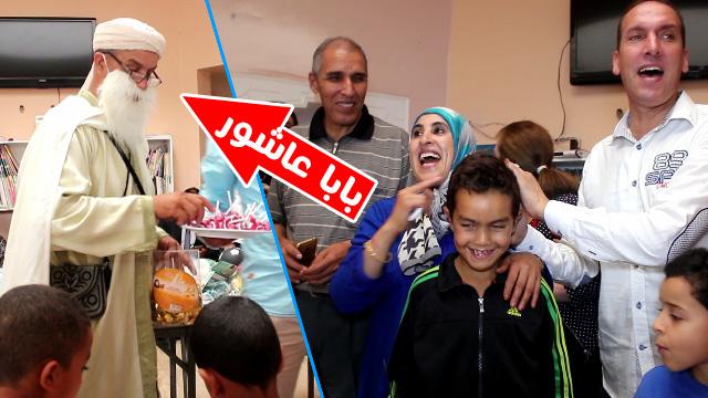 بمناسبة عاشوراء جمعية نهضة زناتة تشارك الأطفال اليتامى وجبة غداء تقليدية