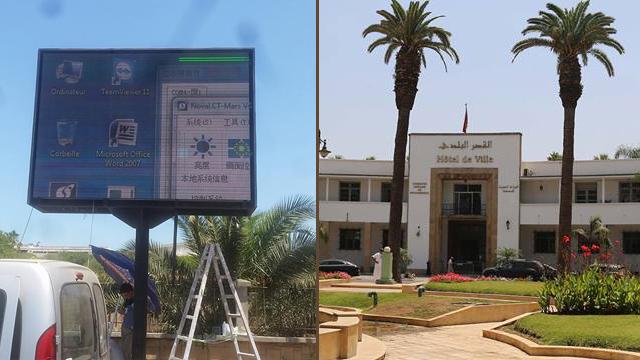 عــــاجل !! قرار من وزارة الداخلية يمنع ساكنة المحمدية من متابعة المباراة على الشاشة الكبرى بالبارك