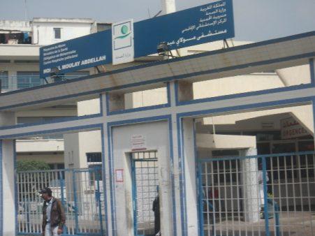 سقف على وشك الأنهيار بمستشفى مولاي عبد الله بالمحمدية