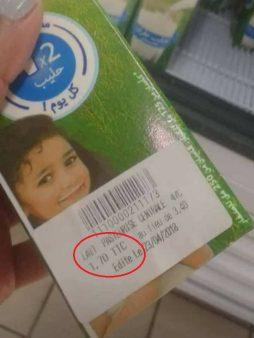 مفاجئ : بيع علبة  الحليب ب 1.70 درهم