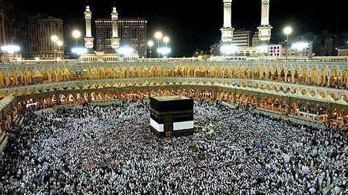 وزارة الأوقاف والشؤون الأسلامية تعلن عن تاريخ أجراء قرعة الحج لموسم 1439 ش