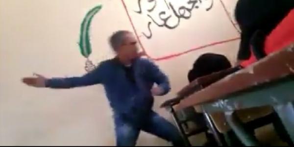 اعتقال الأستاذ الذي ضهر في شريط فيديو وهو يعنف تلميذة بخريبكة