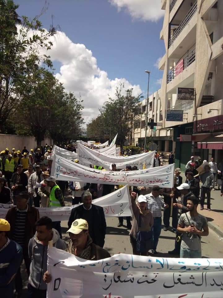 مسيرة عمالية بالمحمدية على ايقاع شعار المقاطعة