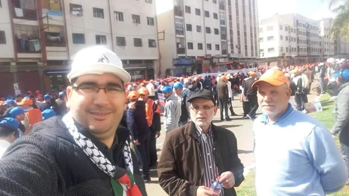 البرلماني بمدينة المحمدية نجيب البقالي يشارك في مسيرة الشغيلة بالدار البيضاء