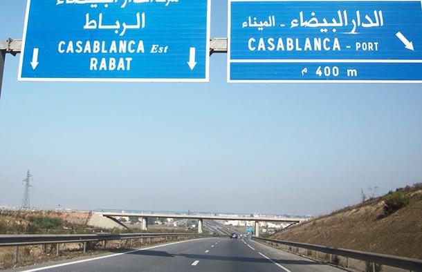 افتتاح البدالات الطرقية بمحور الطريق السيار المحمدية