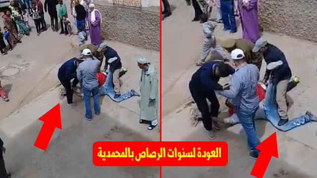 """بلاغات زائفة حول حدف فيديو الرعب بمدينة المحمدية من طرف إدارة """" اليوتوب """""""