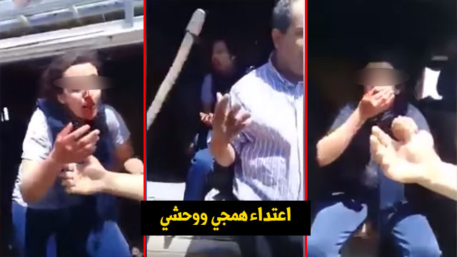 """فيديو صادم يهز الفيسبوك..اعتداء همجي ووحشي على """" رجل و امراة """" كانا معا خلال شهر رمضان"""