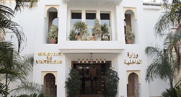 وزارة الداخلية توقف مجلس جهة كلميم ـ واد نون