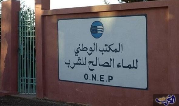 وزارة الداخلية المغربية تحقق في فضيحة اختلاسات المحمدية