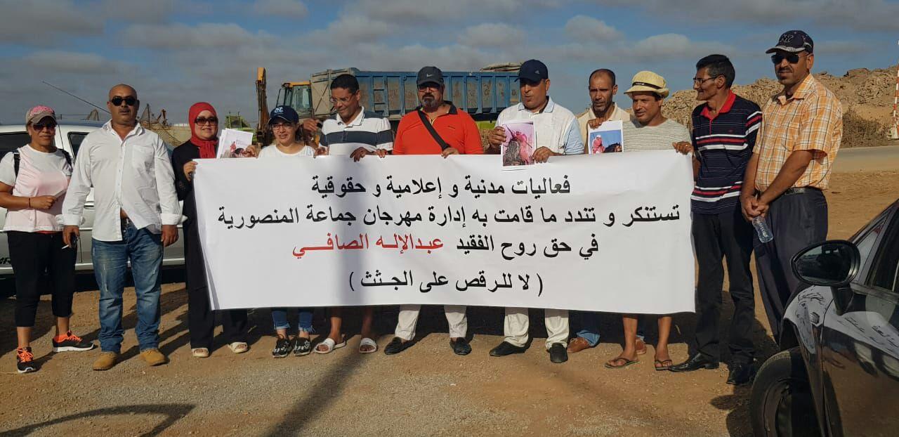 اعلاميون وجمعويون ينظمون وقفة احتجية تضامنا مع روح ضحية مهرجان  الفروسية بالمنصورية