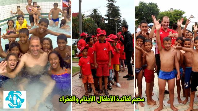 """بادرة زوينة ..مخيم لفائدة الأطفال الأيتام والفقراء من تنظيم جمعية نهضة زناتة """" العطلة للجميع """""""