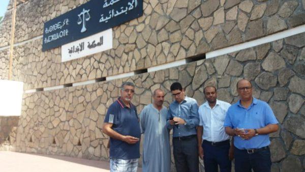 الدكتور والبرلماني والمحامي والمستشار الجماعي نجيب البقالي يضع شكاية ضد صفحة فيسبوكية بالمحمدية