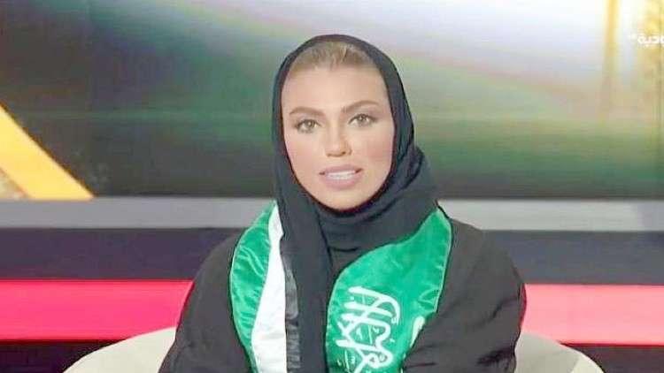 أول مديعة في تاريخ التلفزيون  بالسعودية