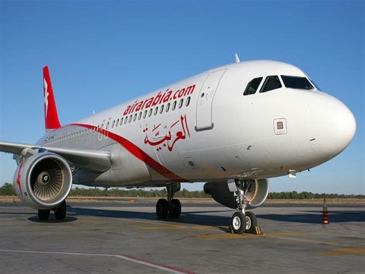 العربية للطيران تربط مدن مغربية ب 250 درهم