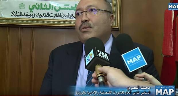 """consulat.ma""""..    """"، بوابة الكترونية خاصة بالمغاربة المقيمين بالخارج"""