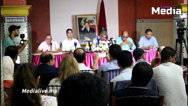 ندوة صحفية بالمحمدية من قبل 4 أحزاب … لتقييم أداء المجلس الجماعي