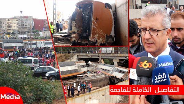 التفاصيل الكاملة للفاجعة التي هزت المغرب صباح اليوم..انقلاب القطار بالقنيطرة
