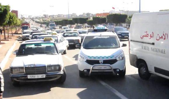 مدينة المحمدية والدارالبيضاء بدون سيارات يوم الأحد القادم