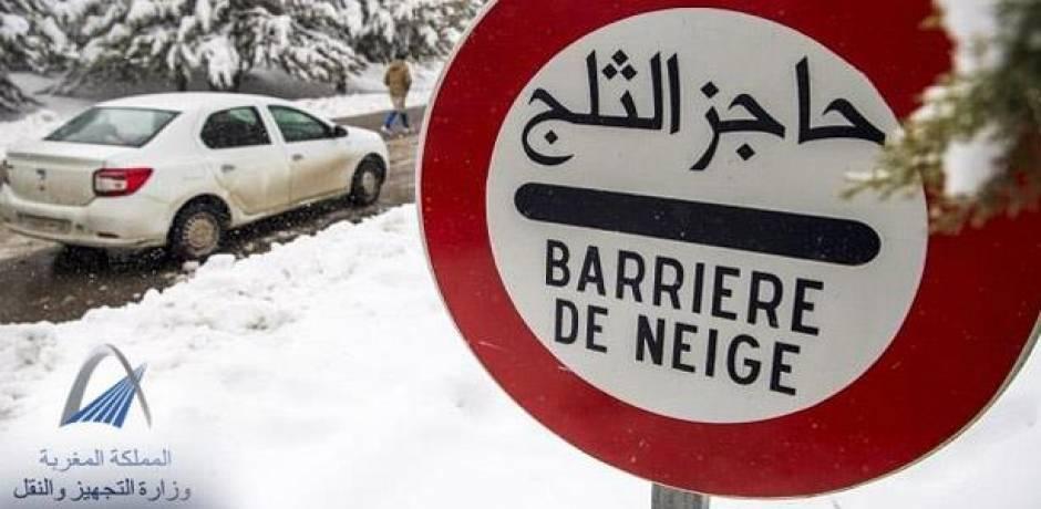 تحذيرات لمستعملي الطريق خلال تنقلاتهم أثناء التساقطات المطرية والثلجية