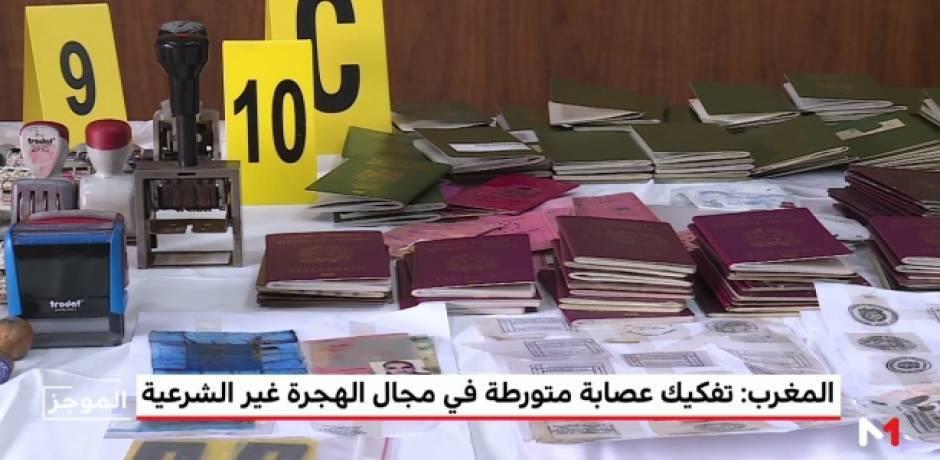 اعتقال 26 جزائريا ومغربيا  بوجدة متورطون في تزوير مختلف  الوثائق