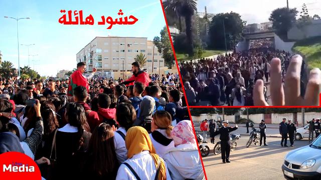مسيرات ضخمة  لمجموعة من الطلبة والتلاميذ تستنفر الأمن بالمحمدية