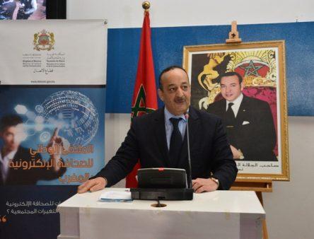 وزير الاتصال والثقافة  يكشف:  320 صحيفة إلكترونية لاءمت وضعيتها من أصل 784