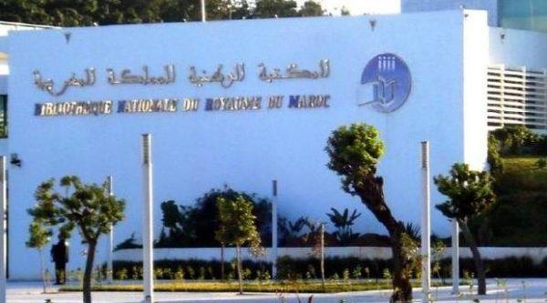 تنصيب محمد الفران مديرا جديدا للمكتبة الوطنية للمملكة المغربية
