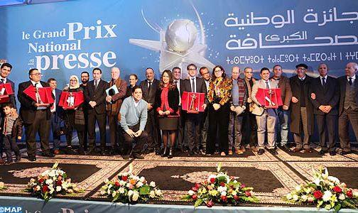 تتويج الفائزين بالجائزة الوطنية الكبرى للصحافة في دورتها السادسة عشرة