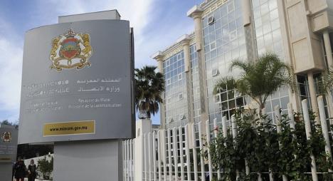 مدراء نشر الصحف الإلكترونية مدعوون لمراعاة هذه الأحكام