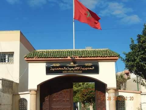 """مديرية التعليم بالمحمدية توضح حقيقة إصابة تلاميذ بداء """"  بوصفير """" بعين حرودة"""