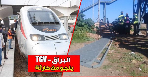 عــاجل و بالصور : قطار البراق TGV ينجو من كارثة بعين حرودة ضواحي البيضاء