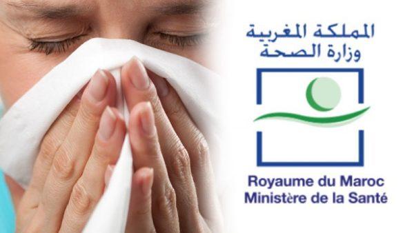 تسجيل حالات اصابة بانفلونزا ( اش 1 ان 1 ) بالمغرب .. و الوزارة تدعوا المواطنين الى التلقيح