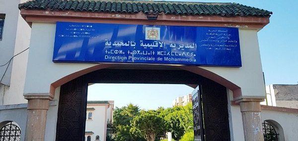 خصاص في أساتذة التعليم بمؤسسات مديرية التعليم بالمحمدية