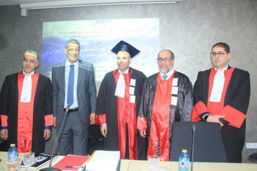 الطالب الباحث مصطفى الهيبي ينال الدكتوراة في القانون الخاص برحاب كلية الحقوق بالمحمدية
