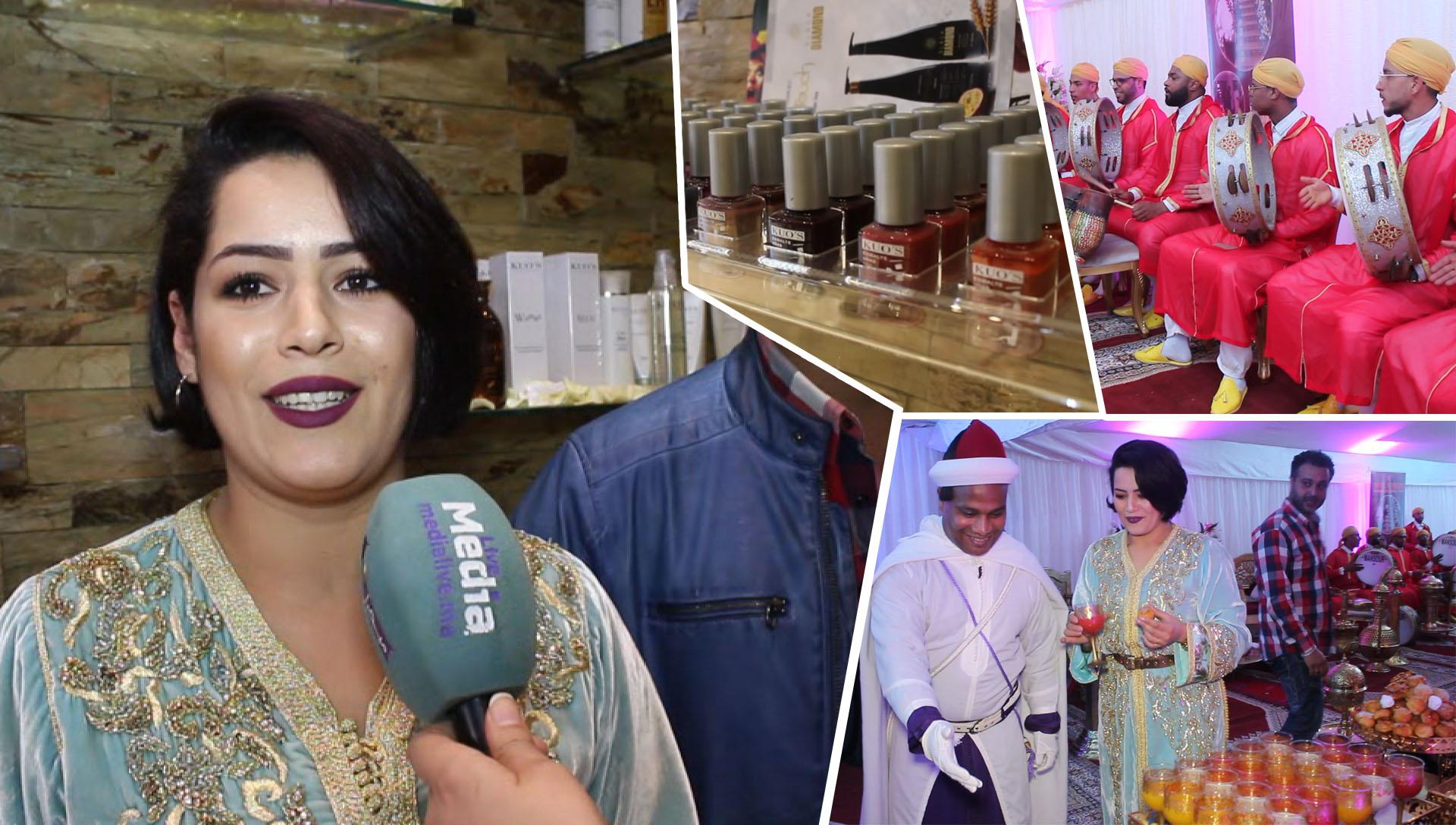 حفل افتتاح اشهر صالون للتجميل بالمحمدية بعد تجديده وتوسيعه