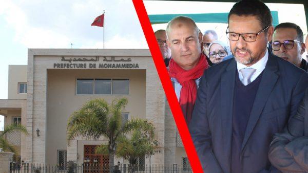 """عـــــــاجل !!  انتقال عامل عمالة المحمدية """"علي سالم الشكاف """" نحو اقليم """" مديونة """""""