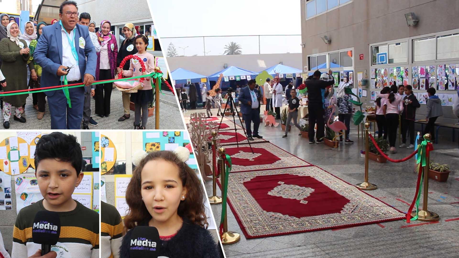 """بادرة جميلة .. هكدا احتفلت مجموعة مدارس """" بيتاغور """" باليوم العالمي والوطني للماء والشجرة"""