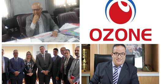 """شركة النظافة """" أوزون """"  في قلب فضيحة صفقة مشبوهة ببني ملال"""
