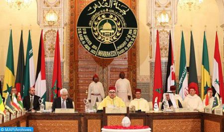 منحة مالية من جلالة الملك كمساهمة من المغرب  لترميم وتهيئة بعض الفضاءات داخل المسجد الأقصى المبارك