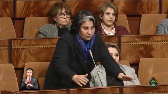 البرلمانية حنان رحاب تساءل وزيرالدولة حول الأوضاع الصحية لمعتقلي الحسيمة