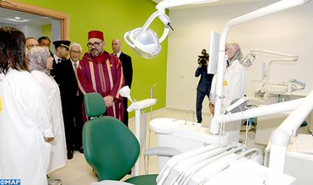 جلالة الملك يدشن بالرباط المركز الجهوي لعلاجات الفم والأسنان