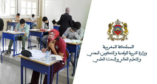 وزارة التربية الوطنية تغير مواعيد الامتحان الجهوي للأولى باكالوريا لسنة 2019