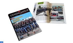 إصدار عدد جديد من مجلة الدرك الملكي