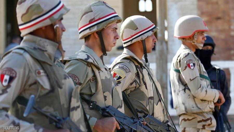 عيد  بلون الذماء في  مصر ، بعد هجوم ارهابي