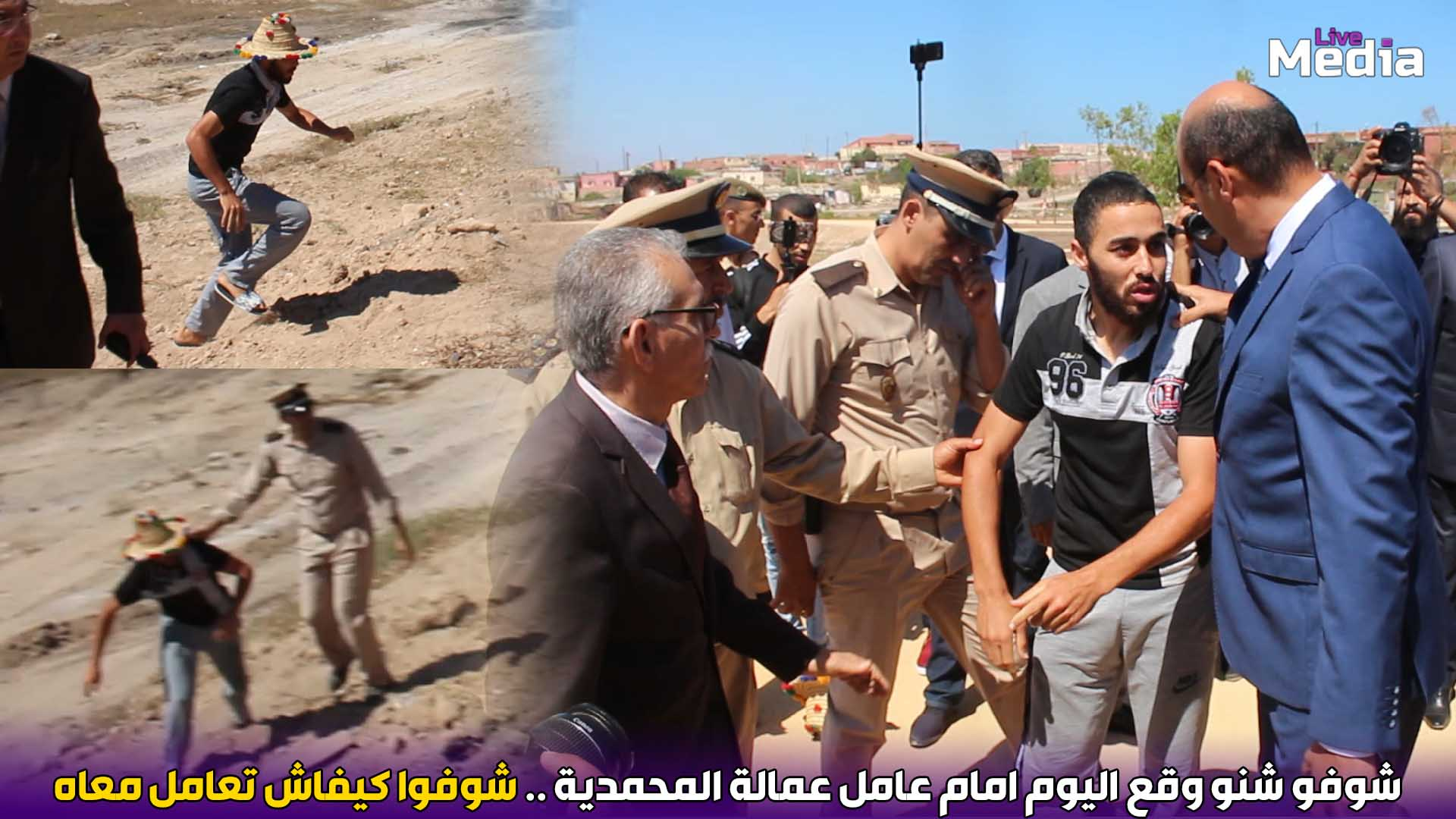بالفيديو !!  شاب يعترض عامل عمالة المحمدية .. والعامل يقرر استقباله والاستماع اليه