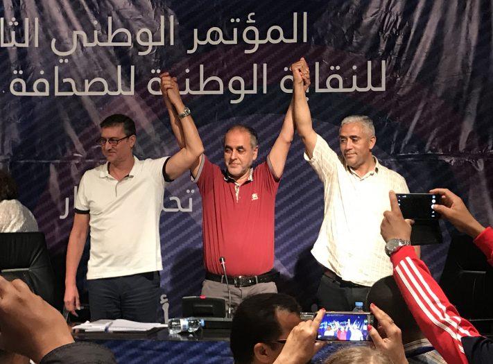 الأحداث المغربية تتوج برئاسة المجلس الوطني للنقابة الوطنية للصحافة المغربية
