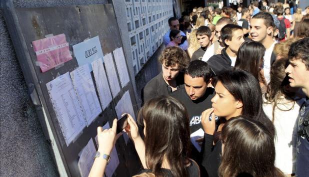 وزارة التعليم تكشف عن عدد الناجحين في امتحانات الباكلوريا و أعلى معدل محصل عليه !