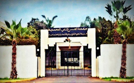 أستاذ يتهم كلية الحقوق بالمحمدية بتسريب إمتحاناته والنيابة العامة تدخل على الخط