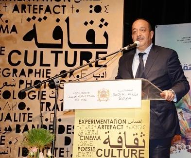 وزارة الثقافة والاتصال تدعو إلى الالتزام بالمساطر المرتبطة بترتيب العقارات المرتبة ضمن لائحة التراث